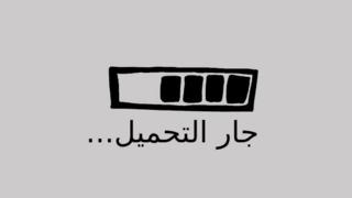 صور نيك كس زنجي متحرك أنبوب الجنس العربي في 24pornos Com