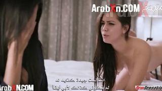 الابنة متل امها سكس محارم مترجم أنبوب الإباحية العربية
